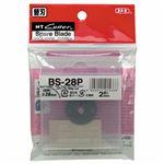 (まとめ) NTカッター ローリングカッター用替刃BS-28P 1パック(2枚) 【×10セット】
