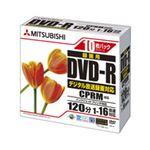 (まとめ)三菱ケミカルメディア 録画用DVD-R120分 16倍速 ホワイトワイドプリンタブル 5mmスリムケース VHR12JPP10 1パック(10枚) 【×5セット】