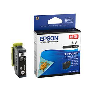 (まとめ)エプソンインクカートリッジカメブラックKAM-BK1個【×5セット】