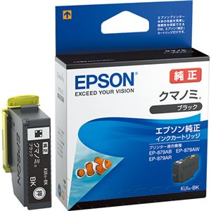 (まとめ)エプソンインクカートリッジクマノミブラックKUI-BK1個【×5セット】