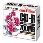 (まとめ)三菱ケミカルメディア データ用CD-R700MB 48倍速 ホワイトプリンタブル スリムケース SR80PP10 1パック(10枚) 【×5セット】