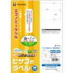 (まとめ)ヒサゴ エコノミーラベル A4 8面97×69mm 四辺余白 ELM025S 1冊(30シート) 【×5セット】