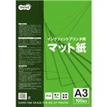 (まとめ)TANOSEE インクジェットプリンタ用マット紙 A3 1冊(100枚) 【×5セット】