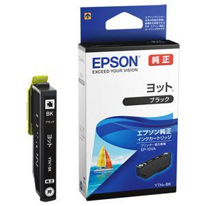 (まとめ)エプソンインクカートリッジヨットブラックYTH-BK1個【×5セット】