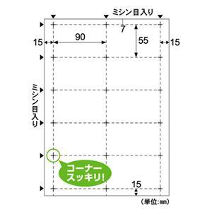 (まとめ)ヒサゴ名刺・カードA410面/和紙あんずBX12S1冊(5シート)【×5セット】