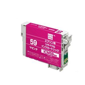 (まとめ)エコリカリサイクルインクカートリッジ[エプソン:ICM59互換]ECI-E59M1個【×5セット】