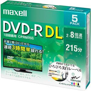 (まとめ)マクセル録画用DVD-RDL215分2-8倍速ホワイトワイドプリンタブル5mmスリムケースDRD215WPE.5S1パック(5枚)【×3セット】