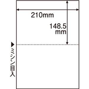 (まとめ)TANOSEEミシン目入り用紙(白紙・A4)2分割・穴なし1セット(500枚:100枚×5冊)【×3セット】