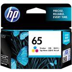 (まとめ)HP HP65 インクカートリッジカラー N9K01AA 1個 【×3セット】