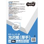 (まとめ)TANOSEE カラーレーザープリンタ用光沢紙(厚手) A4 1冊(100枚) 【×3セット】