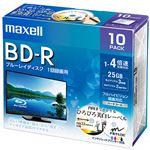 (まとめ)マクセル 録画用BD-R 130分1-4倍速 ホワイトワイドプリンタブル 5mmスリムケース BRV25WPE.10S 1パック(10枚) 【×3セット】