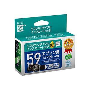 (まとめ)エコリカリサイクルインクカートリッジ[エプソン:ICBK59互換]ECI-E59B-2PT1箱(2個)【×3セット】