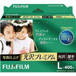 (まとめ)富士フイルム 画彩 写真仕上げ光沢プレミアム 厚手 L判 WPL400PRM 1箱(400枚) 【×3セット】