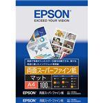 (まとめ)エプソン 両面スーパーファイン紙 A4KA4100SFD 1冊(100枚) 【×3セット】