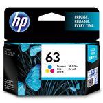 (まとめ)HP HP63 インクカートリッジカラー F6U61AA 1個 【×3セット】