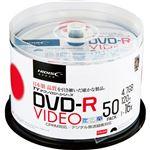 (まとめ)ハイディスク 録画用DVD-R 120分16倍速 ホワイトワイドプリンタブル スピンドルケース TYDR12JCP50SP 1パック(50枚) 【×3セット】