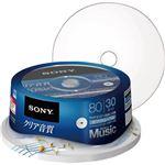 (まとめ)ソニー 録音用CD-R80分(700MB) ホワイトワイドプリンタブル スピンドルケース 30CRM80HPWP 1パック(30枚) 【×3セット】