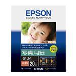 (まとめ)エプソン 写真用紙[光沢]四切 K4G20PSKR 1冊(20枚) 【×3セット】