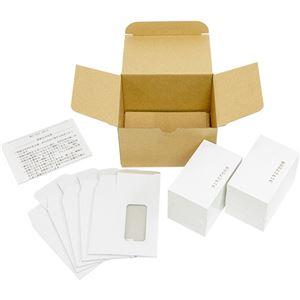 (まとめ)キヤノン名刺両面マットコートクリーム23255C0031箱(500枚)【×3セット】