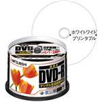 (まとめ)三菱ケミカルメディア 録画用DVD-R120分 16倍速 ワイドプリンタブル スピンドルケース VHR12JPP50 1パック(50枚) 【×3セット】