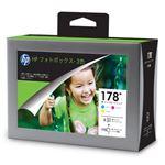 (まとめ)HP HP178/L判 フォトボックス3色カラー+L判フォト用紙(光沢)115枚 SF770A 1セット 【×3セット】