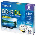 (まとめ)マクセル 録画用BD-R DL 260分1-4倍速 ホワイトワイドプリンタブル 5mmスリムケース BRV50WPE.5S 1パック(5枚) 【×3セット】