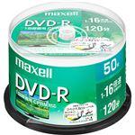 (まとめ)マクセル 録画用DVD-R 120分1-16倍速 ホワイトワイドプリンタブル スピンドルケース DRD120WPE.50SP 1パック(50枚) 【×3セット】