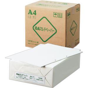 (まとめ)日本製紙OAマルチカットペーパーA4長辺2穴OAマルチA42H1箱(3000枚:1000枚×3冊)【×2セット】
