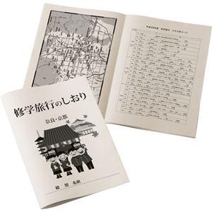 (まとめ)日本製紙 国更(更紙・わら半紙)B4...の紹介画像2