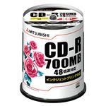 三菱ケミカルメディア データ用CD-R700MB 48倍速 ホワイトプリンタブル スピンドルケース SR80PP100 1パック(100枚)