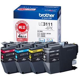 ブラザーインクカートリッジ4色パックLC3111-4PK1箱(4個:各色1個)