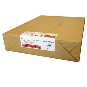 長門屋商店ホワイトペーパーA3特厚口110kgナ-5241冊(500枚)