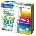 バーベイタム 録画用BD-R DL50GB 1-4倍速 ホワイトワイドプリンタブル 5mmスリムケース VBR260YP10V1 1個(10枚)