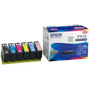 エプソンインクカートリッジクマノミ6色パックM(黒のみ増量)KUI-6CL-M1箱(6個:各色1個)