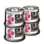 三菱ケミカルメディア データ用CD-R700MB ホワイトプリンタブル スピンドルケース SR80PP50C 1箱(200枚:50枚×4個)