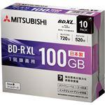三菱ケミカルメディア 録画用BD-RXL 520分 2-4倍速 ホワイトワイドプリンタブル 5mmスリムケース VBR520YP10D11パック(10枚)