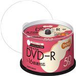 TANOSEE データ用DVD-R4.7GB 1-16倍速 ホワイトワイドプリンタブル スピンドルケース DHR47JP50T1セット(300枚:50枚×6パック)