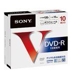 ソニー 録画用DVD-R 120分16倍速 ホワイトワイドプリンタブル 5mmスリムケース 10DMR12MLPS1セット(120枚:10枚×12パック)