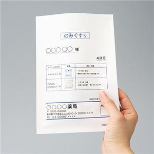 TANOSEE プリンター用薬袋A5(148×210mm) 1セット(4000枚:500枚×8冊)