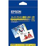 (まとめ)エプソン スーパーファイン専用ハガキ郵便番号枠有 MJSP5 1冊(50枚) 【×10セット】