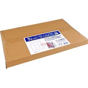 中川製作所 ラミフリー テーブルテントA3 3面 0000-302-LFS6 1箱(100枚)