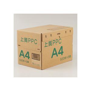 (まとめ)上質PPC用紙NYA41箱(2500枚:500枚×5冊)【×3セット】