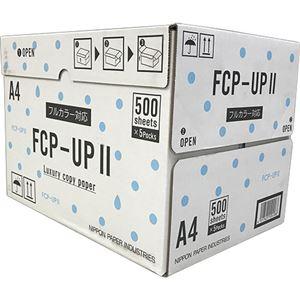 (まとめ)日本製紙FCP-UPIIA4FCP-UP2-A41箱(2500枚:500枚×5冊)【×3セット】