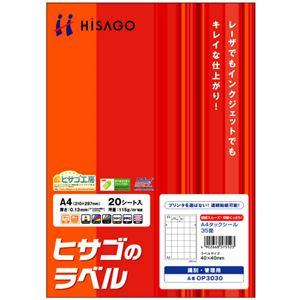 (まとめ)ヒサゴヒサゴのラベルA4タックシール35面40×40mm四辺余白OP30301冊(20シート)【×5セット】