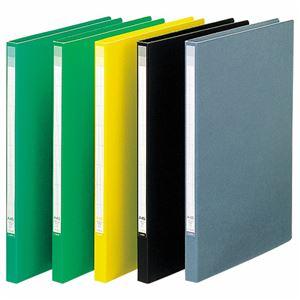 (まとめ)ライオン事務器 レターファイル A4タテ120枚収容 背幅18mm ライトグリーン LF-263B 1冊 【×20セット】