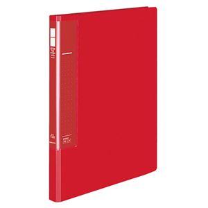 (まとめ)コクヨ レターファイル(ラクアップ)A4タテ 120~250枚収容 背幅23~36mm 赤 フ-U510R 1冊 【×20セット】