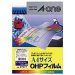 (まとめ)エーワン インクJET用 OHPフィルムA4 27077 1冊(10枚) 【×3セット】