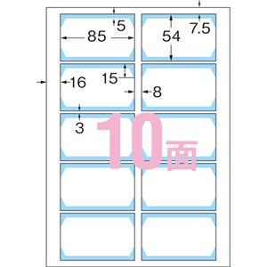 (まとめ)エーワンマルチカードショップ・ポイントカード用各種プリンタ兼用紙 両面クリアエッジ A4 10面 キャッシュカード 516601冊(10シート) 【×10セット】