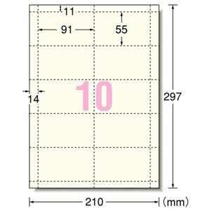 (まとめ)エーワン マルチカード各種プリンタ兼用紙 アイボリー厚口タイプ A4判 10面 名刺サイズ 51279 1冊(10シート) 【×10セット】