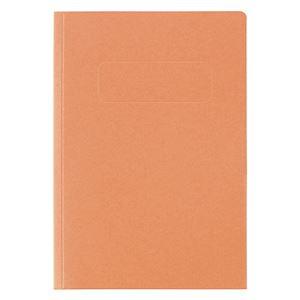 (まとめ)ライオン事務器カラーポケットホルダー(紙製)2つ折りタイプA5(見開きA4判)オレンジPH-52C1冊【×30セット】